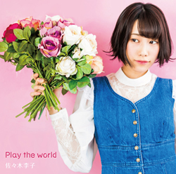 「Play the world」通常盤